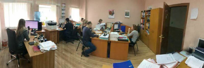 коллектив экопромцентр