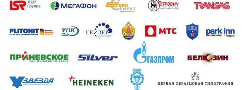 клиенты Экопромцентр 2017