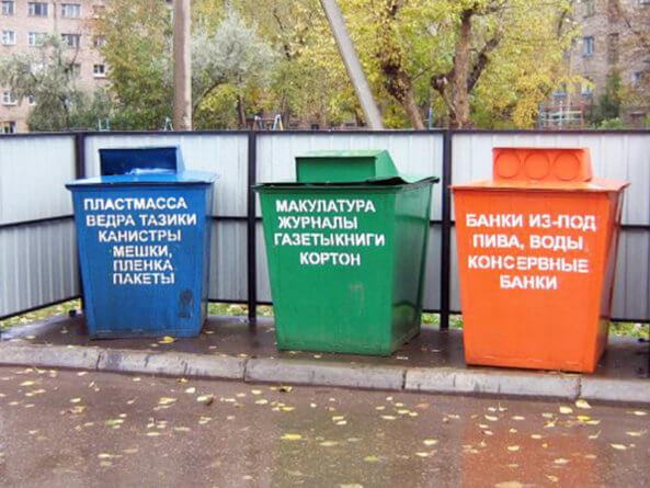 раздельное накопление отходов в уродливые баки