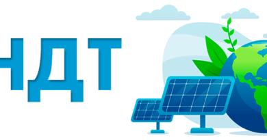 наилучшие доступные технологии в промышленной экологии